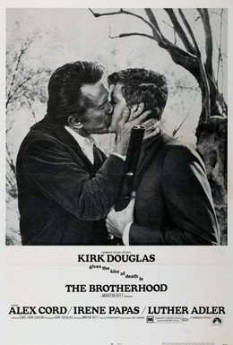 Постер фильма Братство (1968)