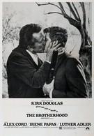 Братство (1968)