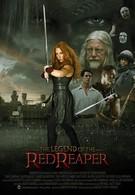 Легенда красного жнеца (2013)