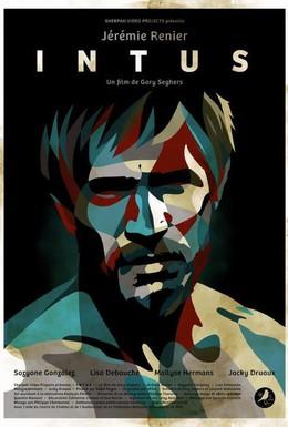 Постер фильма Взаперти (2013)