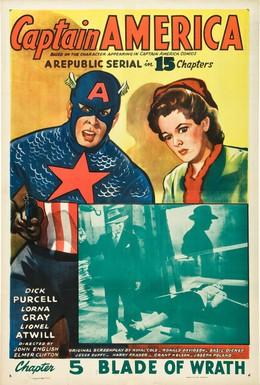 Постер фильма Капитан Америка (1944)