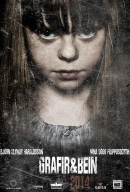 Постер фильма Непогребённые кости (2016)