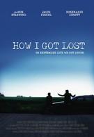 Как я заблудился (2009)