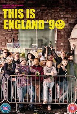 Постер фильма Это – Англия. Год 1990 (2015)