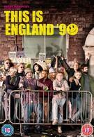 Это – Англия. Год 1990 (2015)