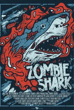 Постер фильма Акулы-зомби (2015)