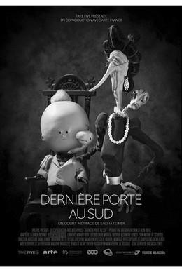 Постер фильма Последняя дверь на юг (2015)