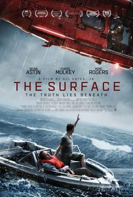 Постер фильма На поверхности (2014)