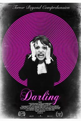 Постер фильма Дорогуша (2015)