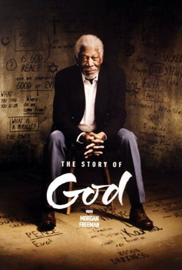 Постер фильма Истории о Боге с Морганом Фриманом (2016)