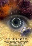 Телескоп (2013)