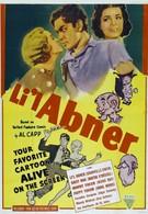 Маленький Эбнер (1940)