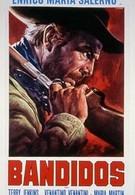Бандиты (1967)