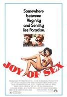 Радость секса (1984)