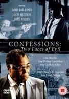 Два лица зла (1994)