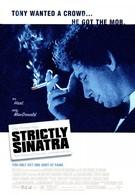 Вылитый Синатра (2001)