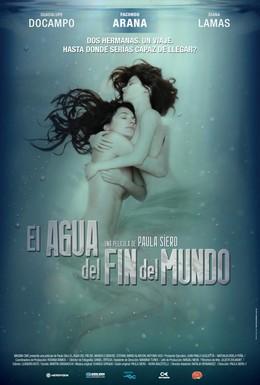 Постер фильма Вода с края света (2011)