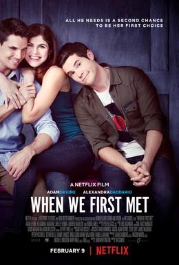 Постер фильма Когда мы познакомились (2018)