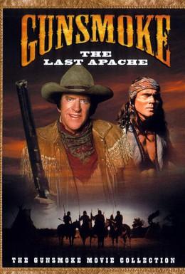 Постер фильма Дымок из ствола: Последний из апачей (1990)