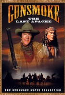 Дымок из ствола: Последний из апачей (1990)