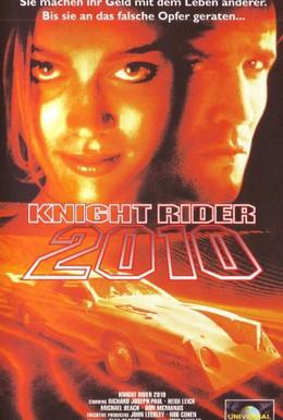 Постер фильма Рыцарь дорог 2010 (1994)
