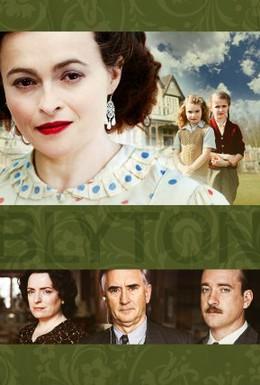 Постер фильма Энид (2009)