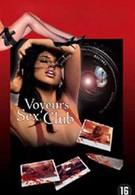 Секс-Клуб (2003)