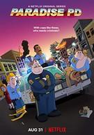 Полиция Парадайза (2018)