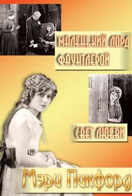 Постер фильма Два претендента (1921)