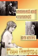 Два претендента (1921)