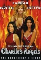 История Ангелов Чарли (2004)