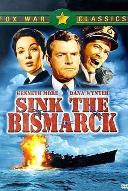 Постер фильма Потопить Бисмарк (1960)