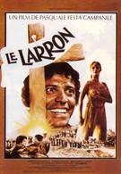 Вор (1980)