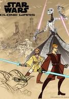 Звездные войны: Войны Клонов (2003)