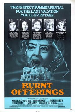Постер фильма Сожженные приношения (1976)