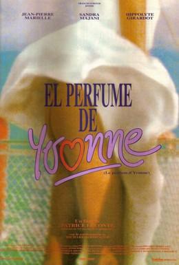Постер фильма Аромат Ивонны (1994)