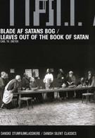 Страницы из книги Сатаны (1920)