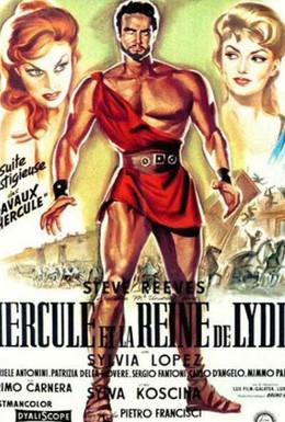Постер фильма Подвиги Геракла: Геракл и царица Лидии (1959)