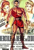 Подвиги Геракла: Геракл и царица Лидии (1959)