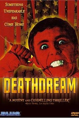 Постер фильма Смертельный сон (1974)
