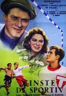 Спортивная честь (1951)