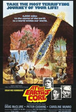 Постер фильма Путешествие к центру Земли (1976)