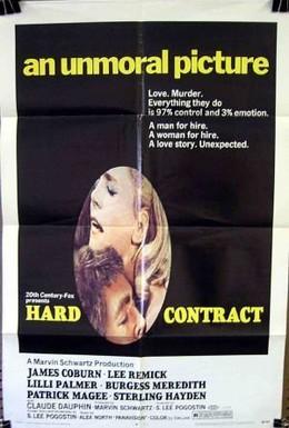 Постер фильма Жесткие рамки (1969)