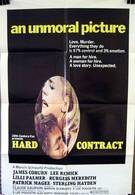 Жесткие рамки (1969)