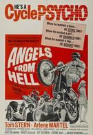 Ангелы из ада (1968)