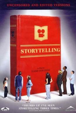 Постер фильма Сказочник (2001)