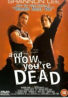 Входят орлы (1998)