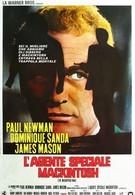 Человек Макинтоша (1973)