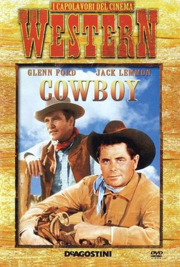 Постер фильма Отчаянный ковбой (1958)
