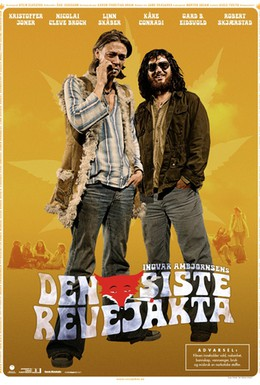 Постер фильма Последний косяк (2008)
